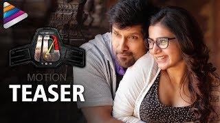 Vikram's 10 Telugu Movie Teaser | Ten Movie Motion Teaser | Samantha | AR Murugadoss | Fan Made