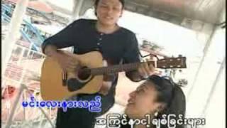 getlinkyoutube.com-Minn Lay Nar Lel