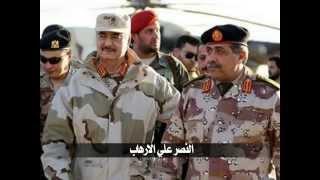 getlinkyoutube.com-تسلم الأيادي - الليبية