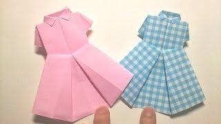getlinkyoutube.com-Great Origami-how to make paper Dress-暮らしを彩る、すてきなおりがみ雑貨-ワンピース、服の折り方-