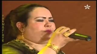 getlinkyoutube.com-Al mokhtar 7akka   Naima Goudate   Our i9imicha iddounithe
