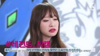 getlinkyoutube.com-EXID Funny Clip #6- The Expression That Made Men Go Crazy