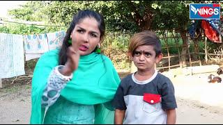 Khandesh Ki Padosan BBC - Khandesh Ki Comedy - Malegoan Comedy Movie - Indian Comedy