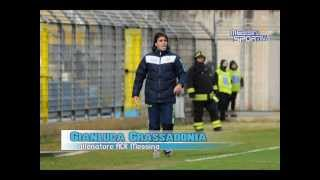 Matera-Messina 3-1. L'audio della conferenza stampa del tecnico Grassadonia