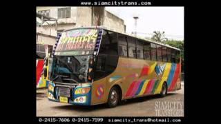 getlinkyoutube.com-รถบัส รถทัวร์ สยามนคร