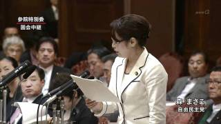 getlinkyoutube.com-菅直人氏は 原子力対策基本法違反ではないか