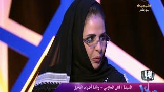 getlinkyoutube.com-أضوى الدخيل مع أمها على مائدة سحور برنامج ياهلا رمضان