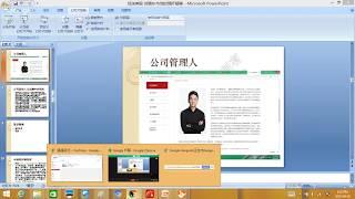 刘强东和他的京东JD股票,如何走势?海涌戏说美股1。JD STOCK PREDICTION