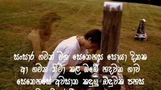 getlinkyoutube.com-Epa Yali Hamuwanna - Sunil Edirisinghe