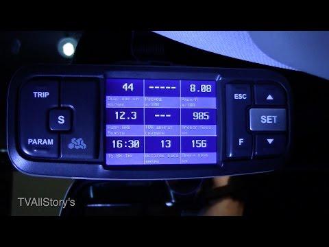 Крепление БК Мультитроникс на лобовое стекло автомобиля