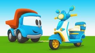 getlinkyoutube.com-Cartoni animati per bambini: Camioncino Leo Junior e il motorino