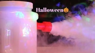How to Make Fog Machine at Home