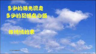 getlinkyoutube.com-银霞-偶然