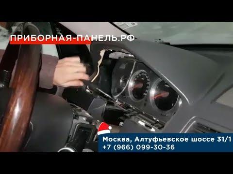 Как снять панель приборов Volvo XC90