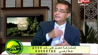 getlinkyoutube.com-برنامج الدين والحياة - د /إيهاب عيد يتحدث عن تأسيس وتربية الأطفال - Aldeen wel hayah