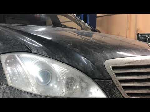 Mercedes W 221. Ремонт карданного вала. Кардан Сервис