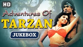 getlinkyoutube.com-All Songs Of Tarzan {HD} - Hemant Birje - Kimi Katkar - Bappi Lahiri Hits