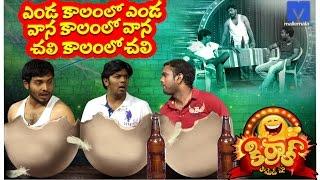 getlinkyoutube.com-Jabardasth Sudigali Sudheer - 'Kiraak Comedy Show' - 55 :   E K E V K V C K C