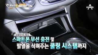 핫하다! 잘생겼다! 중대형 세단 임팔라 시승기_채널A_카톡쇼X 18회