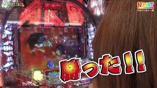 getlinkyoutube.com-パチスロ【打チくる!? かおりっきぃ☆編】 #83 ぱちんこAKB48 バラの儀式 前編