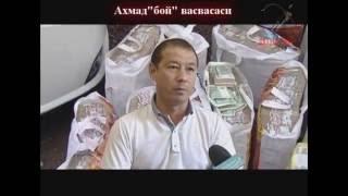 getlinkyoutube.com-Ахмадбой васвасаси | AhmadBoy vasvasasi