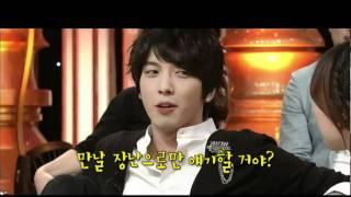 getlinkyoutube.com-NaN Yonghwa imitate Simon D with Lady Jane Cut