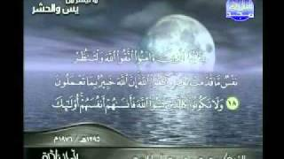 getlinkyoutube.com-محمد الطبلاوي نادر ماتيسر من سورتي يس والحشر