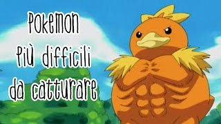 getlinkyoutube.com-Top Pokémon più difficili da catturare