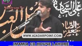 getlinkyoutube.com-Zakir Ghazanfar Abbas Gondal (8th Muharram 1434) (Shahadat Ali Akber a.s) Mureed Chakwal