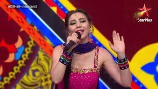 Dil Hai Hindustani 2   Karina & RCR