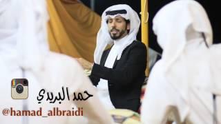 getlinkyoutube.com-ريح الحطب .. اعظم قصيدة للشتاء ( حمد البريدي )