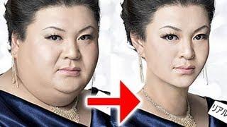getlinkyoutube.com-マツコ・デラックスを痩せさせてみた photoshop diet