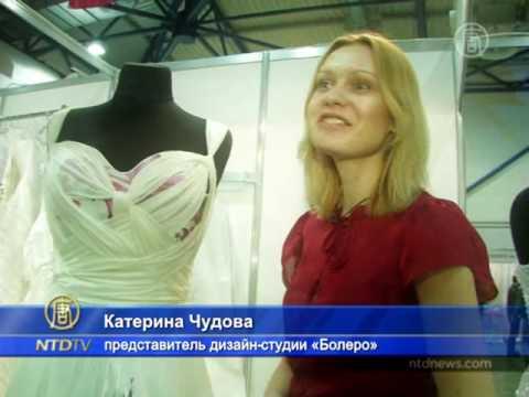 Як підібрати весільне плаття