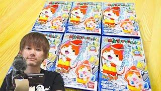 getlinkyoutube.com-【開封】超妖怪クリアマスコット2クリスマス仕様