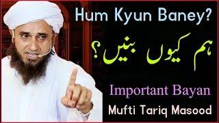 Hum Kyon Baney? Ahem Bayan By Mufti Tariq Masood
