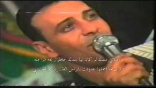 getlinkyoutube.com-رمضان البرنس ♫ موال لوم العوازل ♫ وحياتي عندك ♫ حفله