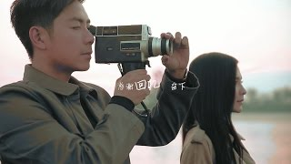 Nick钟盛忠 Stella钟晓玉 [想你的时候] Official MV HD (最猛学生主题曲)