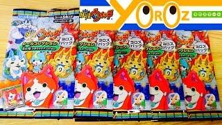 getlinkyoutube.com-【開封】ヨロズパック!全30種メタリックシール・妖怪ウォッチシールコレクション