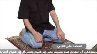 getlinkyoutube.com-شرح كيفية الصلاة الصحيحة من التكبير إلى التسليم