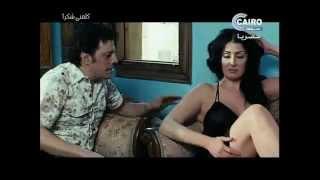getlinkyoutube.com-مقطع من فلم مصري لم يتم عرضه في التلفزيون - للكبار فقط