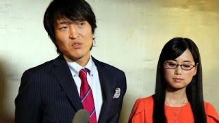 getlinkyoutube.com-千原ジュニア、意気消沈…「泣きたいこと」を告白 スカパー「ダラケ!~お金をはっらってでおも見たいクイズ~」公開収録 会見1 #Chihara Junior
