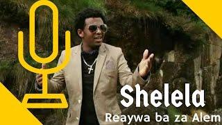 New Eritrean Music 2017