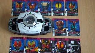 getlinkyoutube.com-仮面ライダーディケイド コンセレ ディケイドライバー 最強フォーム&スカル 変身音声集 Kamen Rider Decade