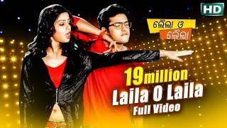 Laila O Laila | Title Track-Full Video | Sarthak Music's 22nd Movie LAILA O LAILA