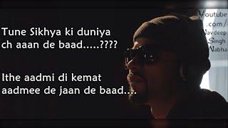 BOHEMIA - Full HD Lyrics Video of 'Sikhya Ki Dunia Ch Aan De Baad' By