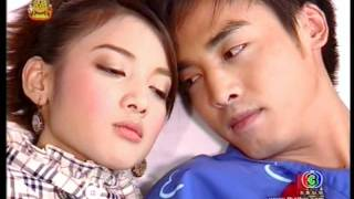 getlinkyoutube.com-เทใจรักนักวางแผน Taejairak Nukwangpan Ep.18 End [1/6]