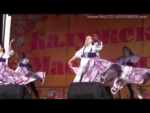 Танцы, Калужская Масленица-2017, Калуга