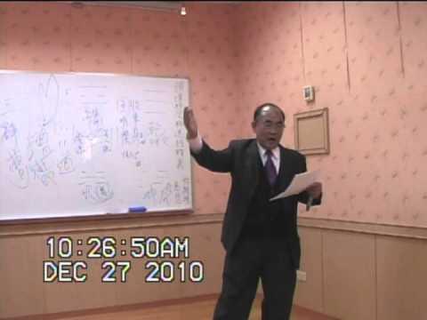 林坤伯點傳師--一貫道請壇經和點道經釋譯02