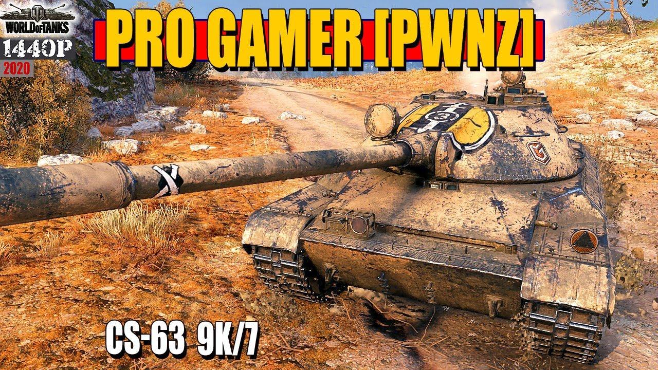 CS-63: Pro gamer [PWNZ]