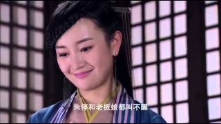 Detectives and Doctors - Lu Xiao Feng 2015 ep 30 (1080p)